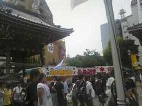 31大須祭り2010