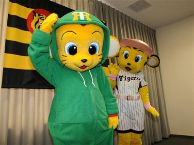 20110127-00000587-san-000-view