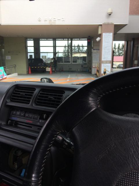 ジムニーJB23 ユーザー車検2