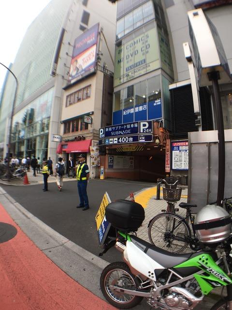 新宿サブナード駐車場