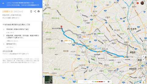 さわらびの湯ー地図1