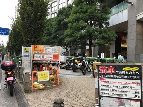 新宿駅南口路上自転車等駐車場バイク専用-1