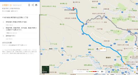 さわらびの湯ー地図2