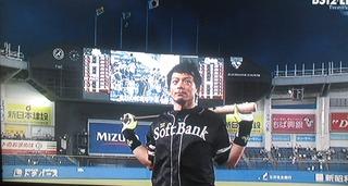 残念がる松田です