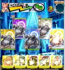 アレスエクストラ5−3最終戦