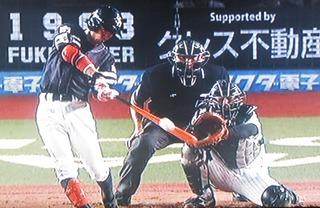 明石の三塁打の場面