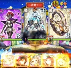 カムシーナ1-4最終戦