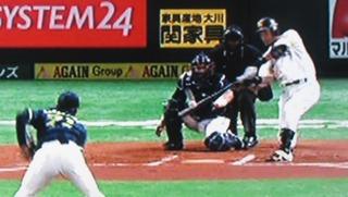 4本目は、今試合二桁得点となる松田