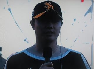 松本投手おめでとうございます。