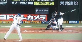 川島逆転の2点タイムリー