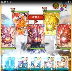 ノーマル7-3最終戦