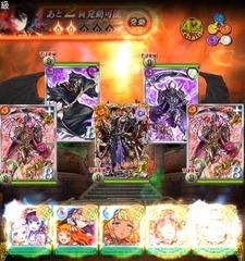 覇眼4ハード覇級最終戦