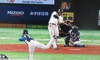 柳田初球を狙い打ち