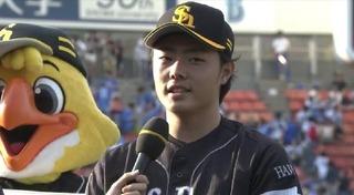 松本裕樹投手初勝利おめでとうございます。