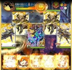 ドルキマス3 覇級ボス戦
