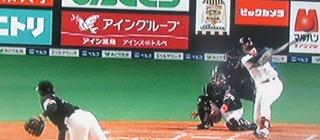 東浜、2回の満塁のピンチを三振