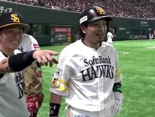 川島と松田がなんか突っ込んでますが・・。