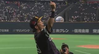 最後は、熱男で締める松田です