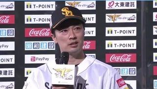 和田さん次回も好投期待してます。