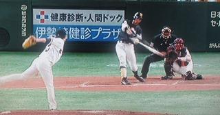 福田が同期の森福に対して、恩返しの一発。