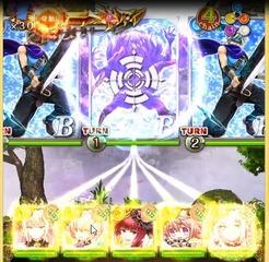 ハード初級ボス戦・喰牙RIZE2