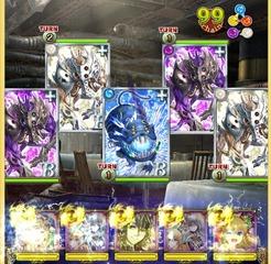 クルイサ13-4最終戦