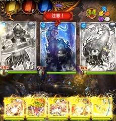 喰牙RIZE3 ハード&エクストラ4-1最終戦