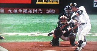 松田シリーズ初ヒットはHRに。