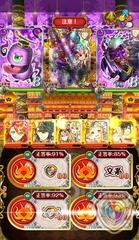 2018年10月魔道杯最終戦