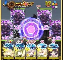 喰牙RIZE2魔人2戦目