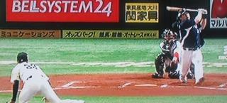 中村(剛)を初球で打ち取った場面。