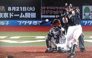 内川2試合連続の一発