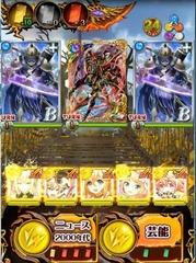 喰牙RIZE3 ハード1-2ステージ最終戦