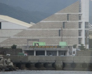 屋久島の一部