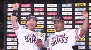 松田とデスパイネコンビのお立ち台は2回目です。