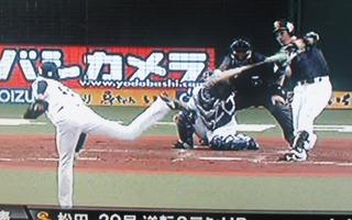 松田逆転2ラン
