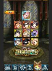 MARELESS4開幕10連