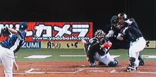 松田の一発で先制