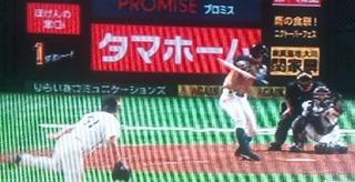嘉弥山が満塁のピンチを、救います