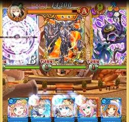 メアレス2ハード&エクストラ絶級ボス戦