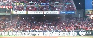 広島ファンに挨拶する、ホークス選手とコーチ陣