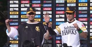 千賀は今季初のヤフオク勝利でした
