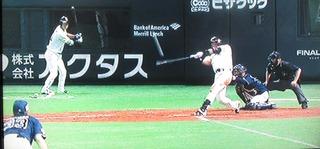 松田のソロでダメ押しです。