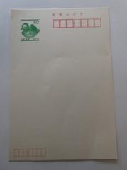 1994年発売当時の50円ハガキ