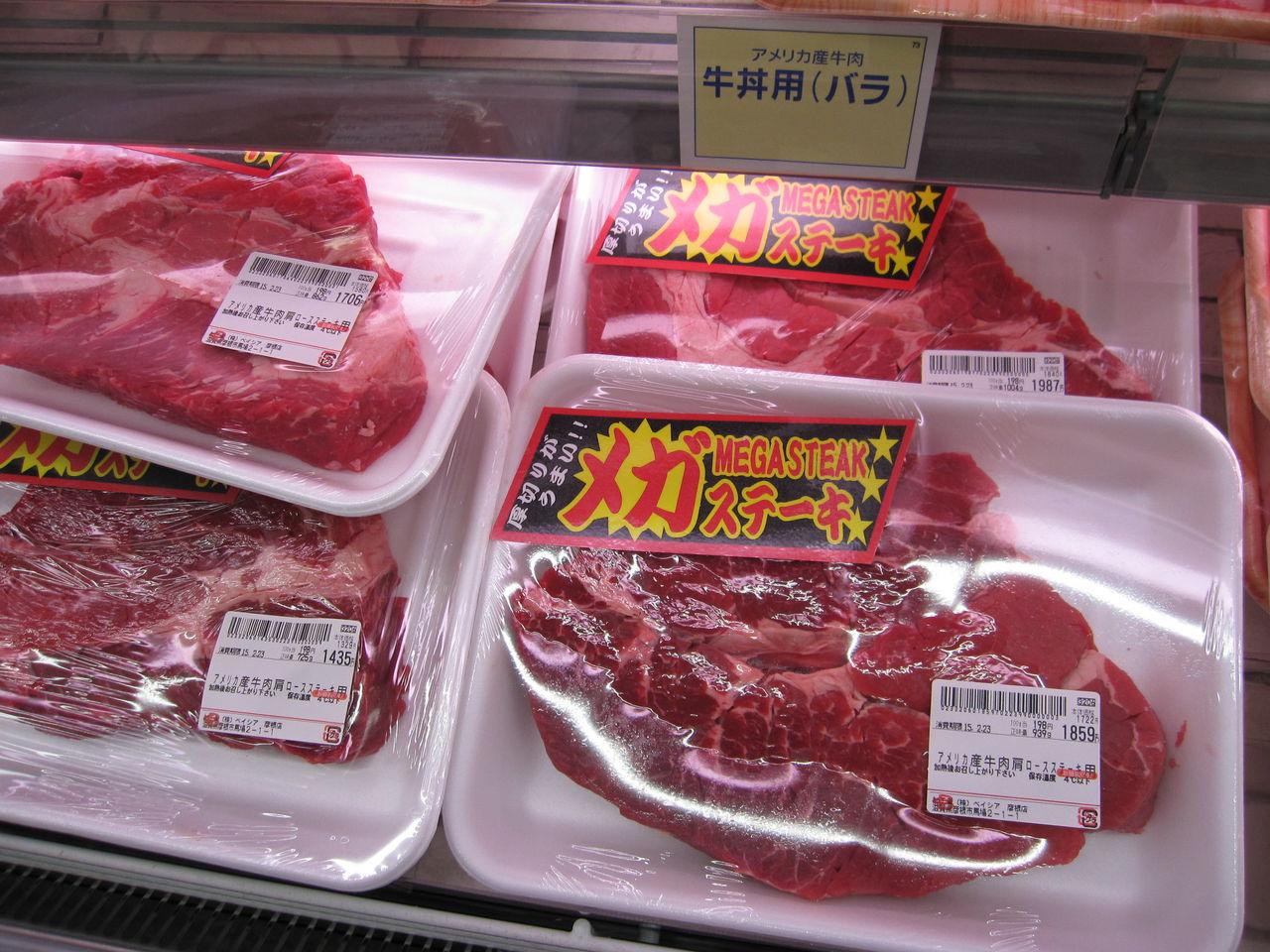 ステーキ グリル 魚 焼き