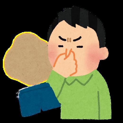 pose_kusai_ranpan