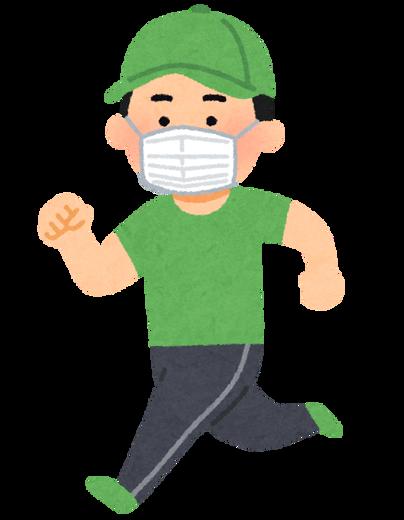 jogging_mask_man
