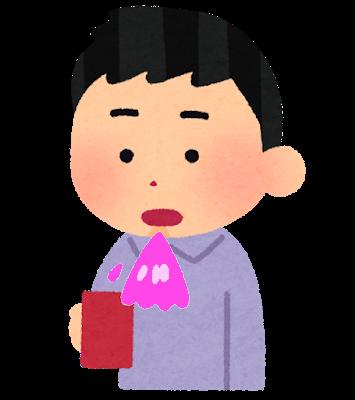 ugai_pink_man