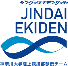 img_logo_EKIDEN