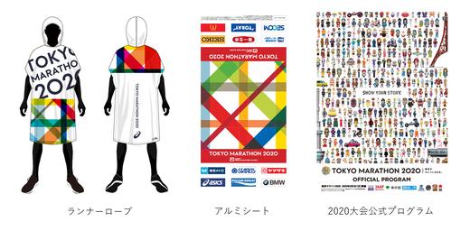 item_image_jpn